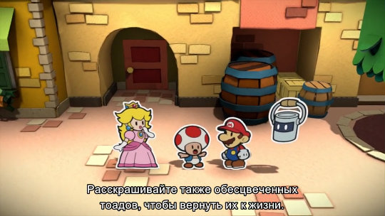 Wii-U-Paper-Mario-Color-Splash-ND-2016-Trailer-ruRU